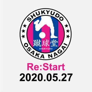 SKDnagai-2020restart-icon